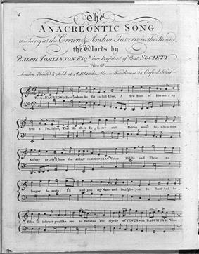 First page of the A. Blands edition (c. 1784-1790).