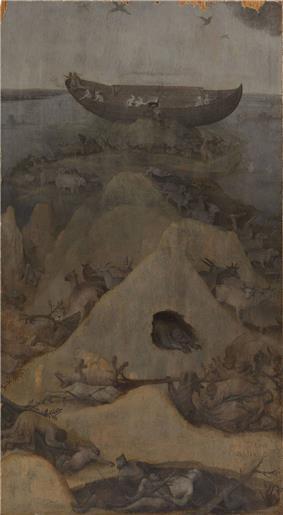 Noah's Ark on Mount Ararat (front)