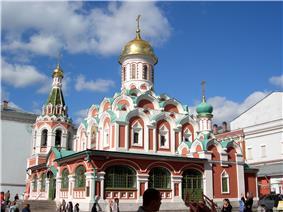 The Kazan Cathedral.jpg