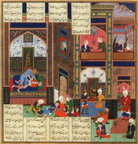 Painting of the assassination of Khosrau II, in a Mughal manuscript of ca 1535, framed by Persian poems which are from Ferdowsi's Shahnameh