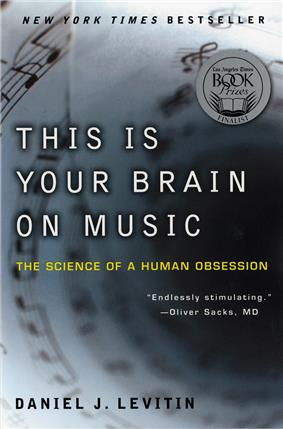This Is Your Brain on Music (Paperback)