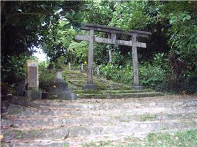 Tinian Shinto Shrine 1.JPG