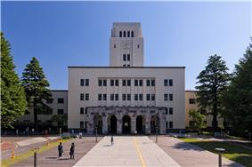 The main building of Ookayama campus