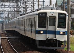 Tobu8000 8116f.jpg