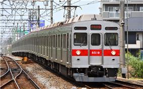 Tokyu 8500 series EMU 011.JPG