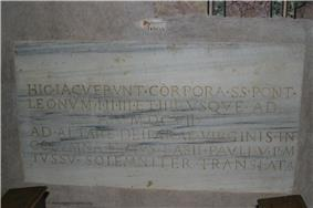 A photo of the marble container of Popes Leo I, II, III, and IV's remains