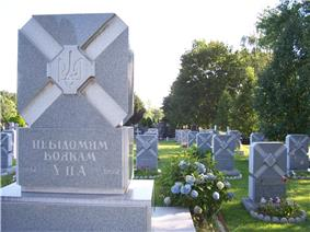 Tomb of the Unknown Soldier and other UPA graves in the Ukrainian Orthodox Cemetery in South Bound Brook, New Jersey..JPG