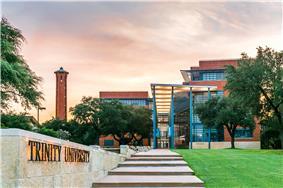 Trinity University Northrup Entrance.jpg