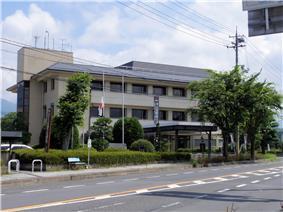 Former Shōboku town hall