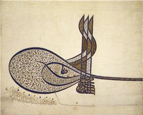 Tughra Suleiman.jpg
