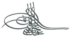 Tughra of Abdülhamid I