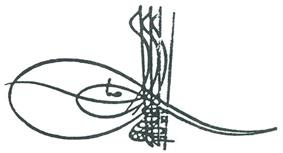 Tughra of Ahmed I