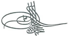 Tughra of Ahmed III