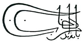 Tughra of Bayezid I