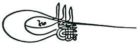 Tughra of Bayezid II