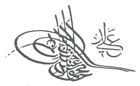 Tughra of Mahmud II