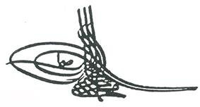 Tughra of Mehmed IV