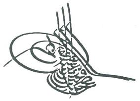 Tughra of Mehmed VI