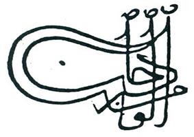 Tughra of Murad I