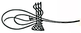 Tughra of Murad III