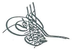Tughra of Murad V