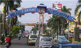 Entrance to Depok