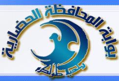 Official logo of Tulkarm