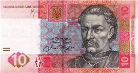 10 hryven' obverse