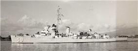 USS Foss