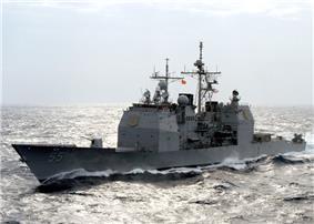 USS Leyte Gulf underway