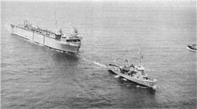 USS Oak Ridge (ARDM-1)