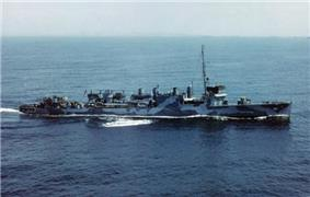 USS Roper (DD-147)