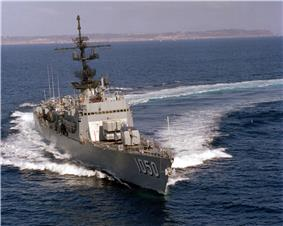 USS Albert David (FF-1050)