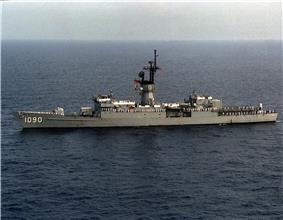 USS Ainsworth (FF-1090)