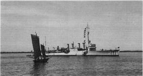 USS Alden (DD-211), in Chefoo, China
