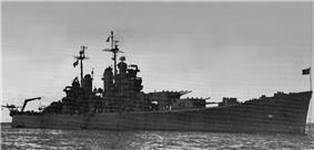 USS Fall River