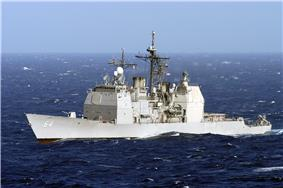 USS Gettysburg in the Atlantic Ocean