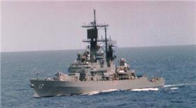 USS Harry E. Yarnell