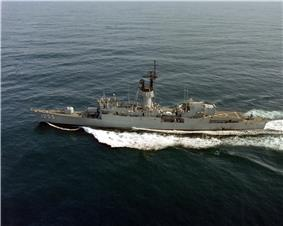 USS Hepburn (FF-1055)