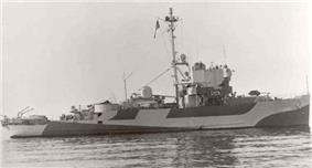 USS Inaugural