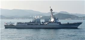 USS Mustin during 2015