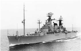 The cruiser Northampton sails in calm seas