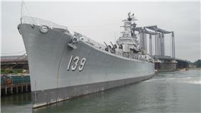 USS Salem museum.jpg
