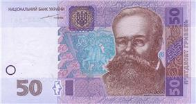 50 hryven' obverse