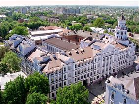 Ukrainian Academy of Banking in Sumy