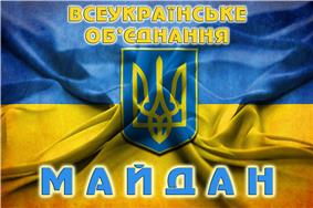 Flag of the Maidan People's Union