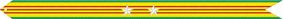 A yellow streamer with two green horizontal stripes on the outside and three horizontal red stripes and two silver stars in the center