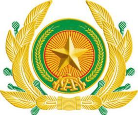 Symbol of Vietnam People's Public Security