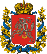 Coat of arms of Vilna