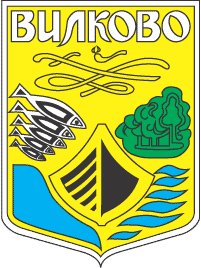 Coat of arms of Vylkove